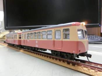 conv0065.jpg